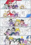 E→←←→←1