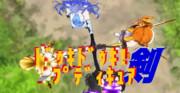 ドゥキドゥキ!プディキュア 後期OP「ELEMENTS」