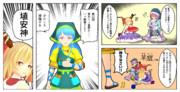 7月3日~7月5日は第12回東方ニコ童祭!