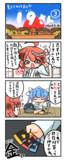 いっきゅうさん ~三枚のお札(ふだ)編~