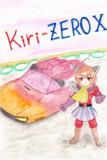 Kiri-ZERO X 支援絵