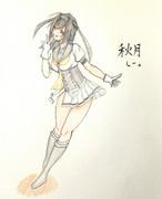 秋月さんとお絵描き練習3
