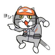 レイダー猫(民間人)グレネコver