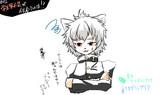 【第12回東方ニコ童祭】白狼天狗×学生服【第7回T-1グランプリ】