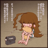 憂鬱な球磨さん