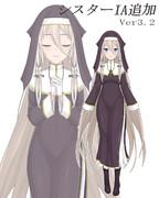 IA_立ち絵に衣装追加(Ver3.2)