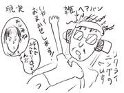 テレワーク会議時の菅波 現実