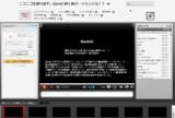 【プレーヤー事典】Qwatch