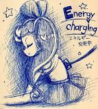 エネルギー充電中