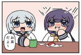 わさび入りお寿司を食べる暁