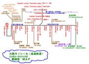 大阪高速鉄道(モノレール)路線図