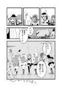 しれーかん電改 1-10