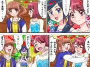健やかで修羅場Kiss!