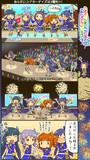 ミリシタ四コマ『CHALLENGE FOR GLOW-RY D@YS!!!』