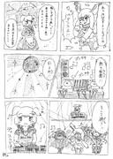 Twitterお題漫画「ブタちゃんとオオフラミンゴ先生」