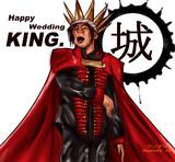 #城下町ファンアート部 「Happy Wedding KING.」