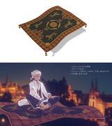 【MMDツイステ】魔法の絨毯