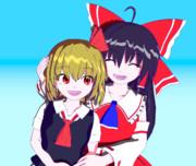 【Blender】霊夢とルーミア【東方】