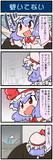 がんばれ小傘さん 3496