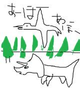 ジャングルの恐竜