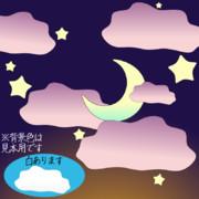 ハリボテ月星雲のステージアクセサリ