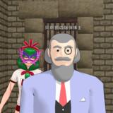 厄神王女と爆弾博士