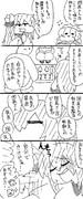 純情カップル