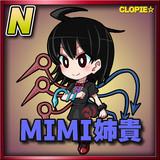MIMI姉貴(ノーマル)
