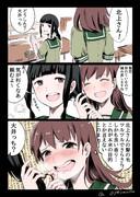 北上さんと大井っち(カラーver,)