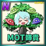 MOT姉貴(ノーマル)