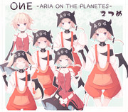 OИE -ARIA ON THE PLANETES- 立ち絵素材2