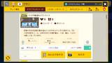 スーパーマリオメーカー2 - 自作コース紹介(その71)