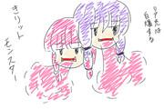 きりモン4