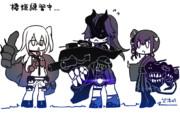 先制雷撃取得中の軽巡棲姫ちゃんを見守る駆逐棲艦ズ