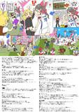 ニコニコ超カップで優勝したサケノミ.rough_pRI