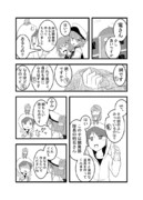 しれーかん電改 1-11