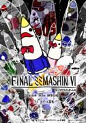 FINAL GEMMASHIN Ⅵ会場ニコ生みまらじのやつ