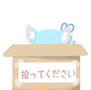 葵ちゃんは驚かせたい!