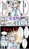 ボイロ妹キャラ討論会(裏)