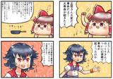 鬼人正邪さんとゆっくりさんと大阪王将羽根つき餃子