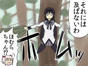 もしもまどか☆マギカの監督と脚本が今川泰宏だったら