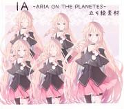 【立ち絵】IA -ARIA ON THE PLANETES- ver0.7