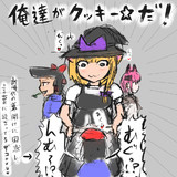 """""""新時代""""の到来"""