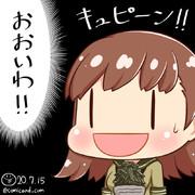 大井 艦これワンドロ 200715