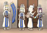 聖少女義勇隊