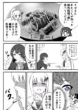 「罪」を食べるリゼ皇女1
