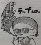 放送内でのグッズ紹介のアレ