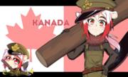 カナダちゃん(ぷっコク!!)