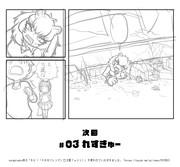 【けものフレンズR】 漫画「とものいえ」#03予告