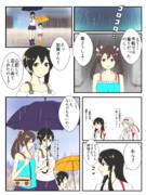 梅雨の瑞加賀